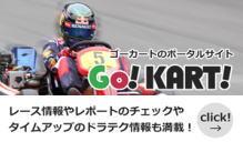Go!KART!